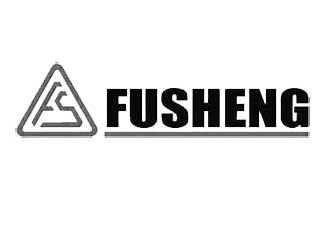 fusheng-compressoren